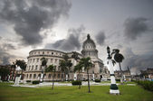 Landscape view of the Capitol building — Stock Photo