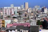 Panoramic view of Havana, Cubamercial centre of Cuba. — Stock Photo