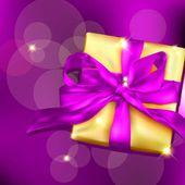 A birthday present — Stock Vector