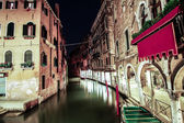 Venezia ponte — Stock Photo