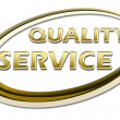 Quality Service Certificate — Stock Photo #42324787