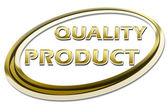 优质的产品 — 图库照片