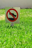 Keep off the grass — Stock Photo