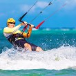 Smiing kitesurfer on sea background — Stock Photo #43518197