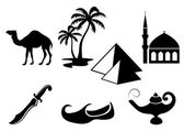 Arabian Icons — Stock Vector