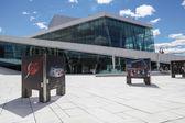 Opera House in Oslo — Stock Photo