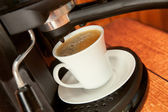 The cup of american caffee — Stock Photo