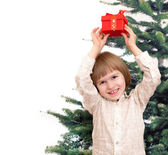 Boy with a gift — Stock Photo