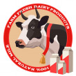 Cow and milk — Stock Vector #48753739