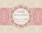 Baroque wedding invitation, pink and beige — ストックベクタ