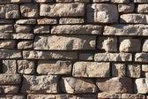 Stone wall texture — Stockfoto