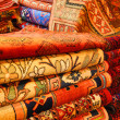 Persian carpets — Stock Photo #42707373