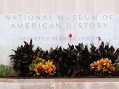 National Museum of American History, Washington DC — Stockfoto