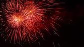 Red Fireworks Burst — Stock Photo