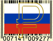 Russia currency flag barcode — Stock Photo