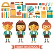 Set of icons and characters on a school theme. Flat design. Vector. — Stock Vector #51188775