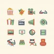 Movie icon set — Stock Vector #42583173