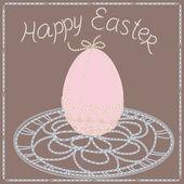 Easter ornament  egg  — Stock Vector