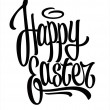 Happy easter hand drawn lettering. Vector — Stock Vector #42788667