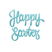 Happy easter hand drawn lettering. Vector — Stock Vector