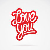 Love you hand lettering — Stock Vector