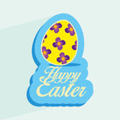 Happy Easter Template For A Card — Stockvector