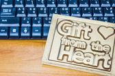 подарок от сердца — Стоковое фото