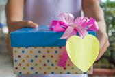 Cadeau pour journée spéciale — Photo