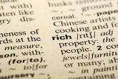 Rich — Stock Photo