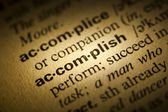 Accomplish — Stock Photo