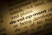 Developement — Stock Photo