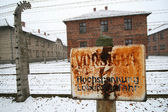 Prisoner camp — Stock Photo