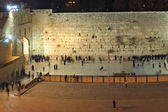 Western Wailing wall — Stock Photo