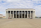 Palace of the Republic — Stock Photo