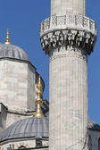 Mosque detail — Stock Photo