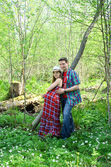Zwangerschap — Stockfoto