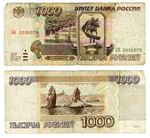 One thousand roubles, Russia, 1995 — Stock Photo