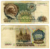 One thousand roubles, 1991 — Stock Photo