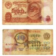 Ten soviet roubles, 1961 — Stock Photo