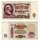 Twenty-five soviet roubles, 1961 — Stock Photo