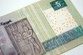 Foreign Money — Stock Photo