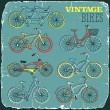 Vintage retro bicycles doodle set print on old carton card — Stock Vector #51060965