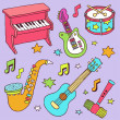 Musical toy instruments — Stock Vector