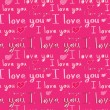 I love you seamless pattern — Stock Vector