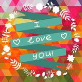 ベクター リボンが描かれた花とあなたの愛の記号. — ストックベクタ