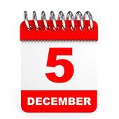 Calendar on white background. 5 December. — Stock Photo
