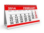 Calendar February 2014. — Stock Photo