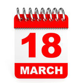 Calendar on white background. 18 March. — Stock Photo