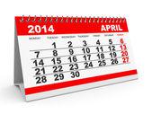 Kalendář duben 2014. — Stock fotografie