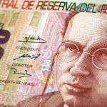 Peruvian Currency — Stock Photo #50397257